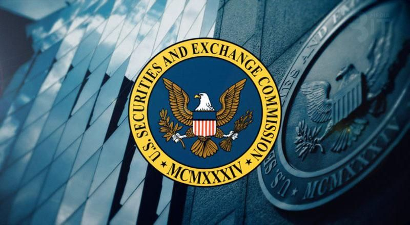 SEC может быть замешана в конфликте интересов, касающегося криптовалют