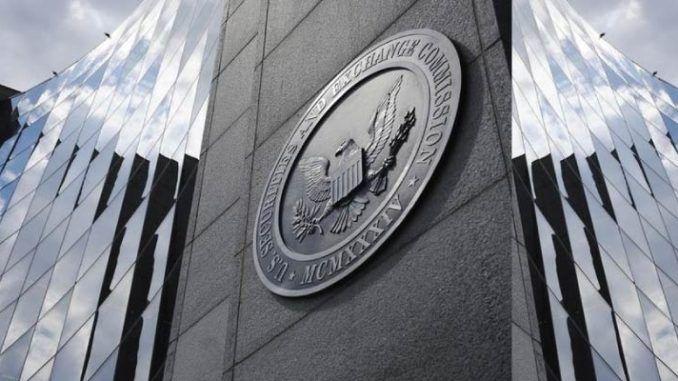 SEC может начать регулировать DeFi-проекты