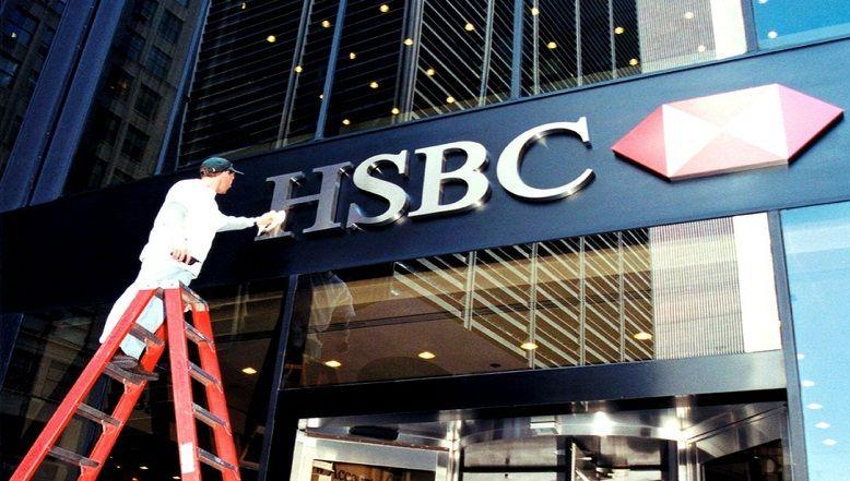 Банк HSBC блокирует переводы на Binance