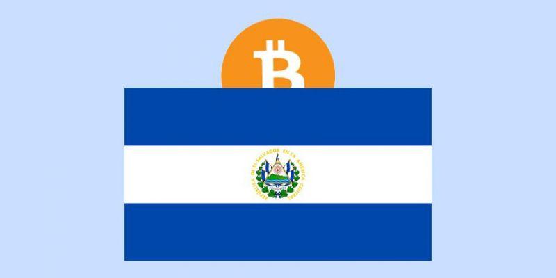 Биткоин обвалил сальвадорские облигации
