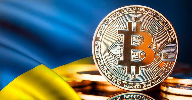 Украина приняла закон о виртуальных активах