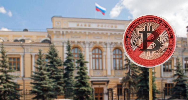 Банк России вновь выступил резко против криптовалют