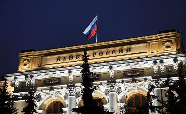 ЦБ РФ: В России не будет допущена легализация биткоин-платежей