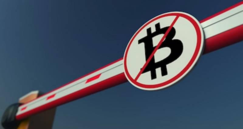 Банк Индонезии вводит запрет на использование криптовалют