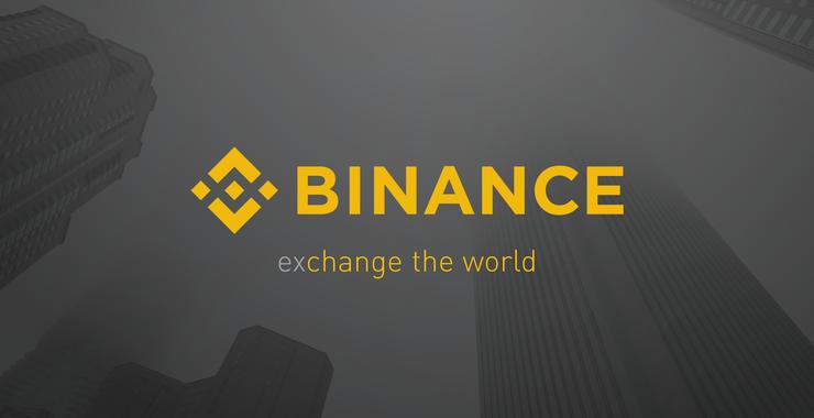 Binance запускает децентрализованную систему криптокредитования