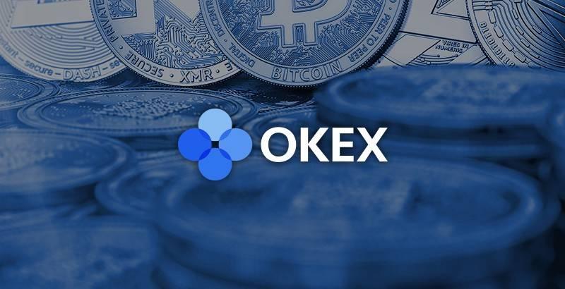 У институционалов появилась возможность вывода биткоинов с OKEx