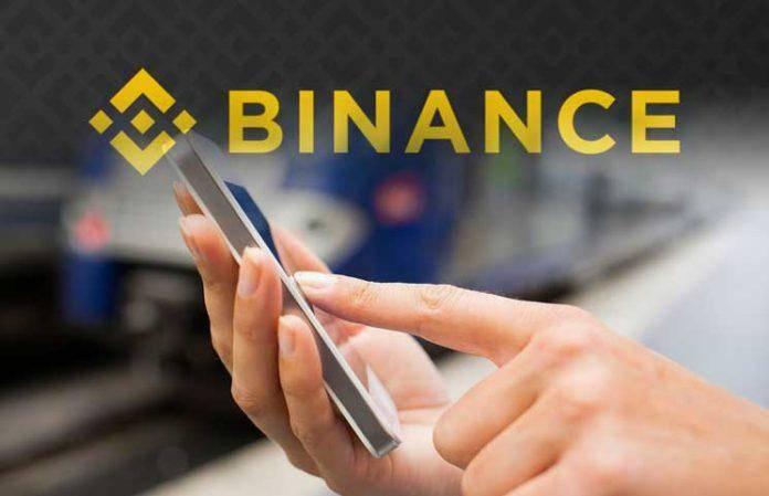 Binance временно останавливает вывод BNB