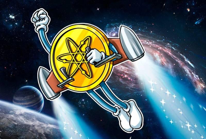 Мнение: Токен Cosmos имеет трехкратный потенциал роста