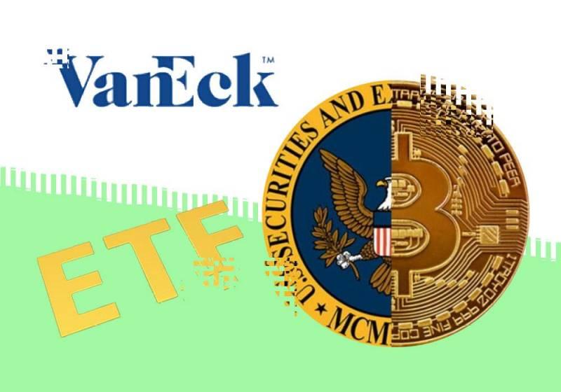 Стартовал обратный отсчет до решения SEC по заявке VanEck на запуск биткоин-ETF