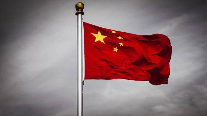 ЦБ Китая дал указание прекратить все операции с криптовалютами и криптосервисами