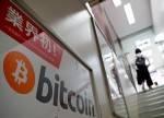 Криптовалюта Биткоин подросла на 10%
