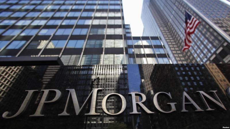 JPMorgan: В портфеле у инвесторов может находится до 1% инвестиций в биткоин