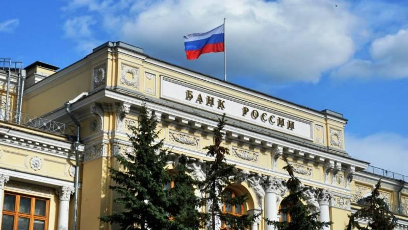 Банк России против биткоина