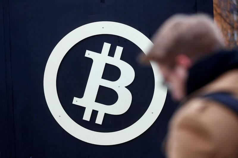 Криптовалюта Биткоин просела на 12%