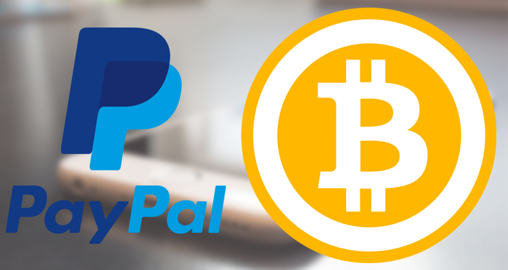PayPal сообщили о добавлении поддержки биткоина